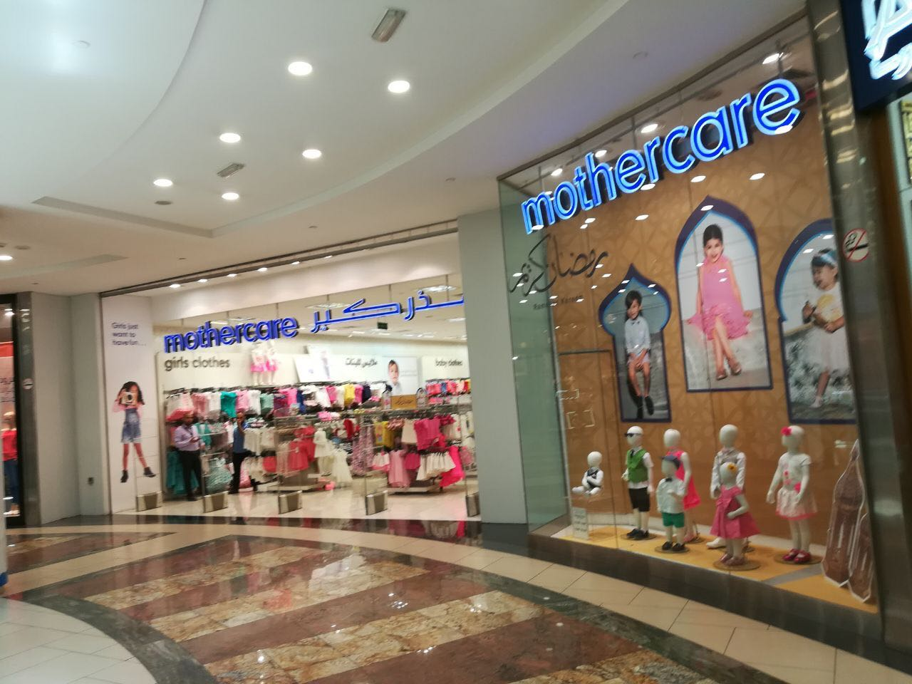 Mother Care Taj Mall Jordan Tamdeed